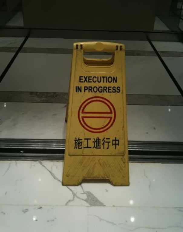 20 of the Best (Worst?) Chinese Sign Translation Errors