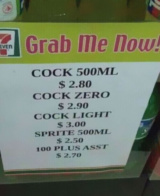 20 Of The Best Worst Chinese Sign Translation Errors